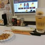 スパイスZen - 生ビール&サービスのひよこ豆(ピリ辛味)