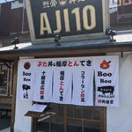 AJI10 -