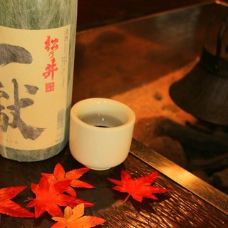 """本当におすすめしたい日本酒""""一献""""。新潟の隠れた銘酒です◎"""
