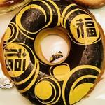 丸福珈琲店 - 福のロゴが可愛いドーナツ❤️