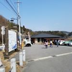 食事処 下山の里 - 豊田市の山の中、しもやまの里さんです