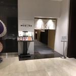松江エクセルホテル東急 - 1階の朝食会場