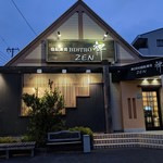 あじわい回転寿司 禅 - 【2018/9】外観