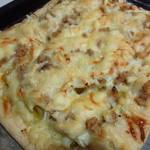 レフボン - うちのピザ