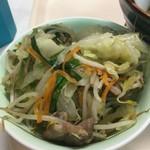 お食事処 波布 - 小鉢に移した野菜