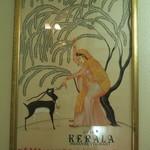 92959806 - 店オリジナルのポスター
