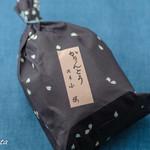 92959907 - 茶巾袋