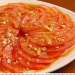 シャンティ - 冷やしトマト
