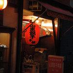 山東餃子本舗 - 道路に面した店舗の入り口