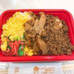 旬の市場 - 鶏そぼろ飯