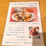 cafe Salad taberu -