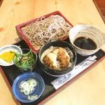 浅野屋 - 料理写真:ランチ900円です。(内容は変更していきます)