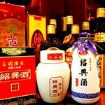 本格中華ダイニング 豫園小龍包 - 紹興酒9種を取り揃え、エリアトップクラスの品揃え!中華料理に欠かせない紹興酒は栄養が高く、男女、年齢に関係なく楽しむことができます。たくさんの紹興酒を楽しんでいただけるように、9種類ご用意し、リーズナブルにお届けしています!