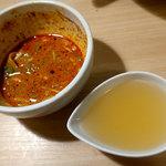 175°DENO担担麺 - 【限定】冷やし担々つけ麺・すごく痺れる(1050円)