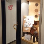 ン・オリジナルカレー - 店入口