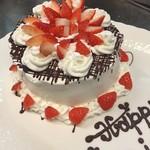 Taverna Mezzanotte - Birthday Cake