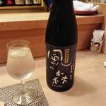 すし処 みや古分店 - 奈良県の風の森無濾過無加水純米露葉風