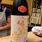 すし処 みや古分店 - 三重県の寒紅梅純米大吟醸遅咲き瓶火入れ