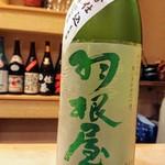 すし処 みや古分店 - 富山県の羽根屋純米吟醸富の香