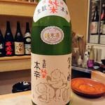 すし処 みや古分店 - 山形県の麓井きもと純米