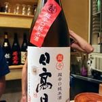 すし処 みや古分店 - 宮城県の日高見純米辛口