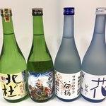谷櫻酒造 - ドリンク写真:今回買った日本酒