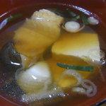 郷土料理 ひろ瀬 - ゲンゲ汁