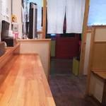 神戸COCCO - 店内の雰囲気