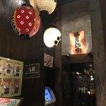 麺屋政宗 - 店内入り口と券売機