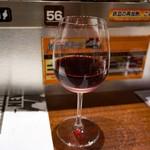 92971358 - グラスワイン (カリフォルニアのカベルネ・ソーヴィニヨン)