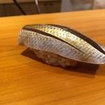鮨 あらい - 小鰭