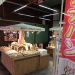 ボンヌ・ジュルネ 杜の市場店 -