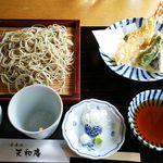92976005 - 十割蕎麦と天ぷら