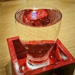 柚 - 繁桝 特別純米 夏生 [¥550]