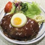 キッチン ダイシン - ハンバーグステーキ 840円(税込)。      2018.09.18
