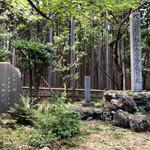 92976998 - 関係ないけど、松本奎堂先生の墓