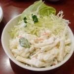 マンプク - ポテト・マカロニ ハーフ&ハーフサラダ ¥480