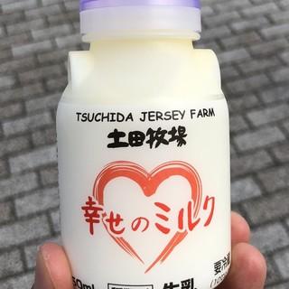 土田牧場 ミルクハウス - ドリンク写真:幸せのミルク 150ml 170円