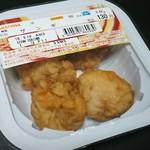 セイコーマート - 料理写真:ザンギ \130