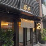 92988224 - たまに行くならこんな店は、和の空間で魚介系ラーメンと新潟・魚沼産コシヒカリが楽しめる「勝本」です。