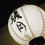 博多もつ鍋 蟻月 - 外の提灯