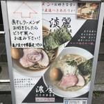 92990279 - 煮干大好きー\(^o^)/