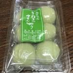 農産物直売所ひまわり - 料理写真:きぬさやまんじゅう