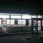 セイコーマート - 外観(節電中)