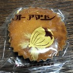 吉野屋菓子舗 - オーアマンド 183円