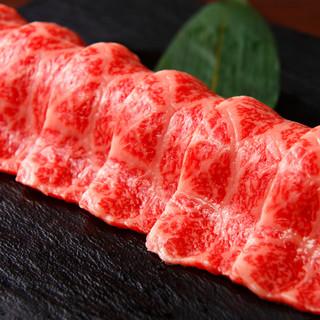 熟成赤身肉!