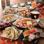 Hokkaido Gourmet Dining 北海道 - 秋4,500円
