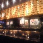 麺 鶴亀屋 - 鶴亀屋