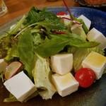 食呑工房 英良 - 豆富サラダ