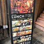 kawara CAFE&DINING - メニュー看板